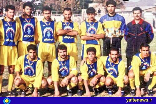 تیم فوتبال فجر خرمآباد
